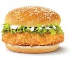 Бургер «Чили»