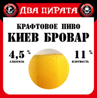 Киев Бровар