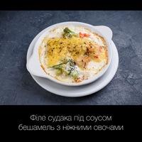 Філе судака під соусом бешамель з ніжними овочами
