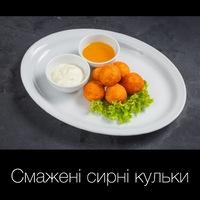 Смажені сирні кульки