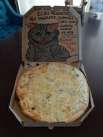 Pizza Формаджи
