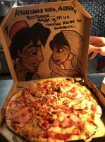 Pizza  Карне