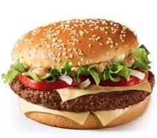 Большой Вкусный Бургер