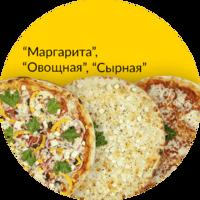 """НАБОР """"ВЕГЕТАРИАНСКИЙ"""""""