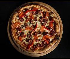 Пицца Охота