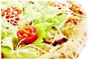 Піца Цезар