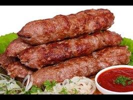 Люля-кебаб свиной